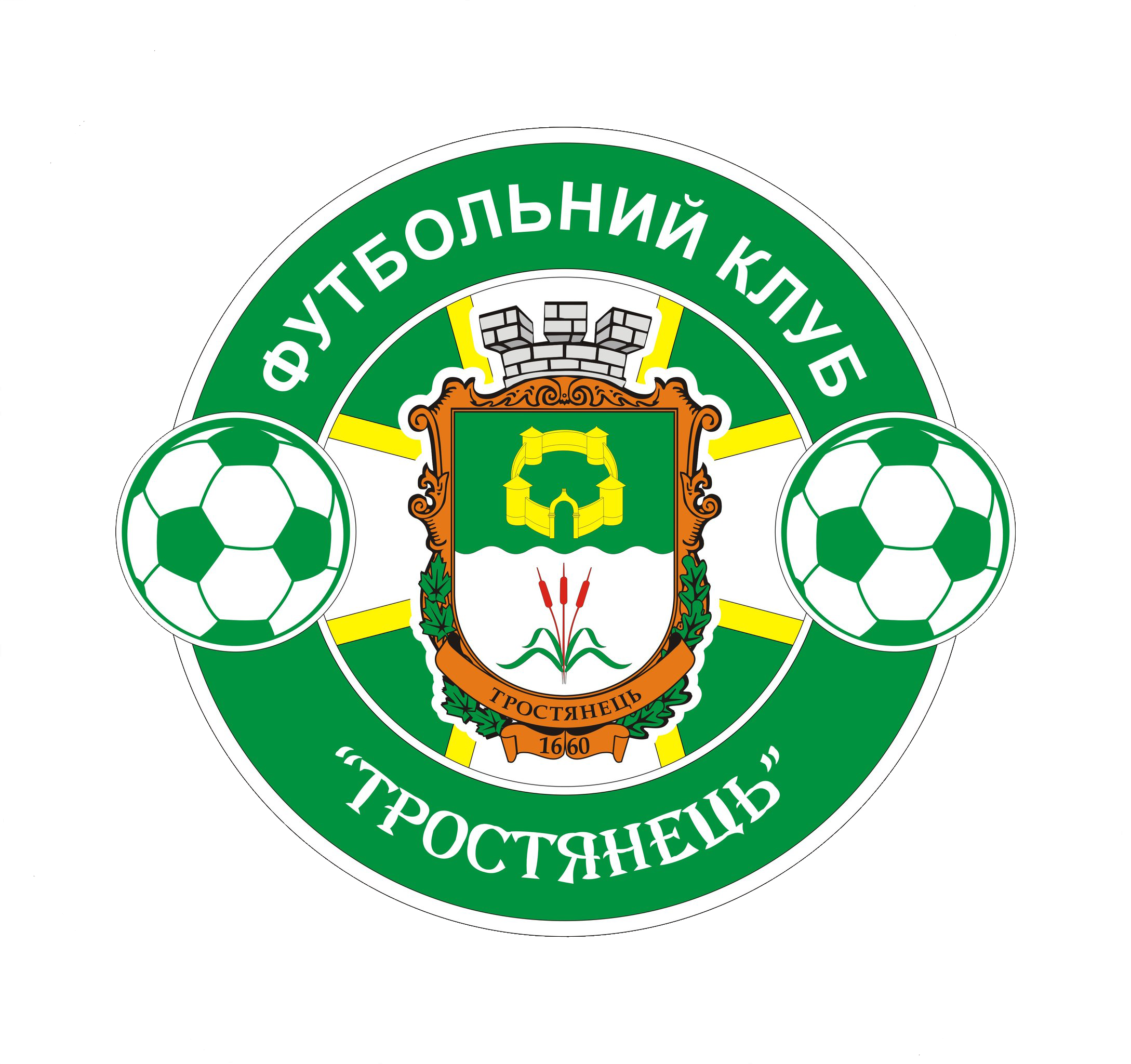 Логотип ФК Тростянець