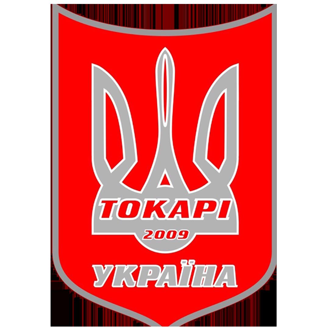 Логотип «Україна-Аграрна» (Токарі)