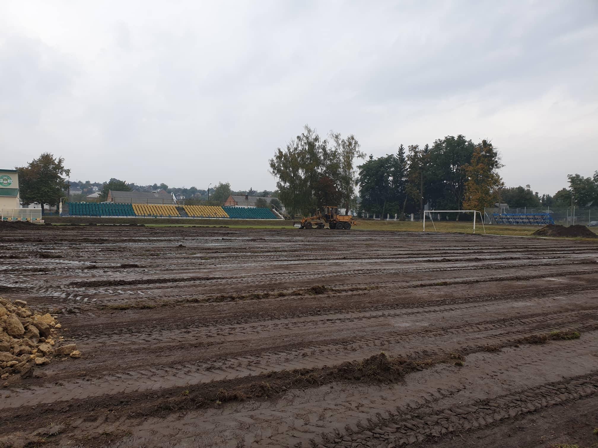 На стадіоні розпочалася реконструкція