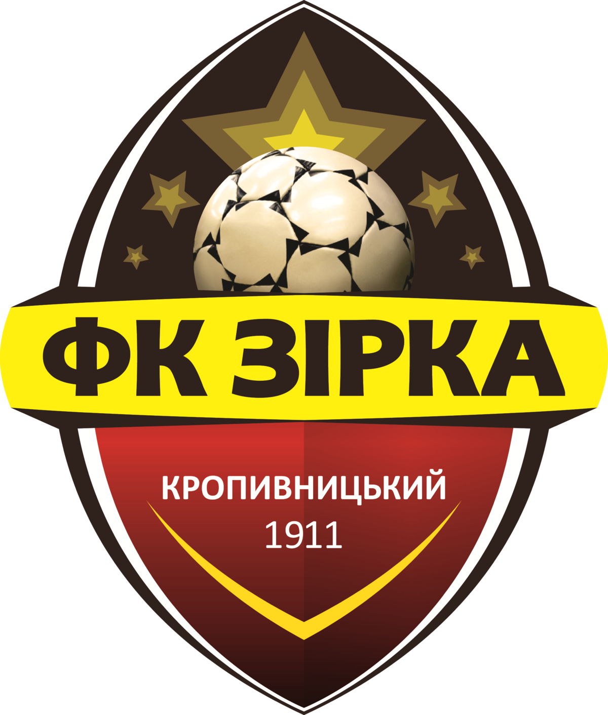 Логотип Зірка (Кропивницький)