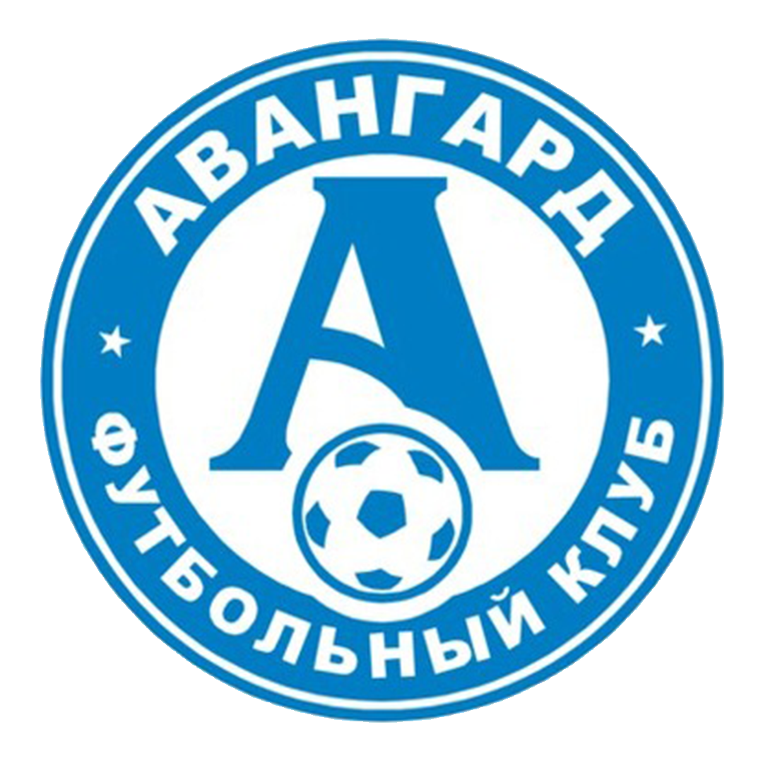 Логотип Авангард (Білопілля)
