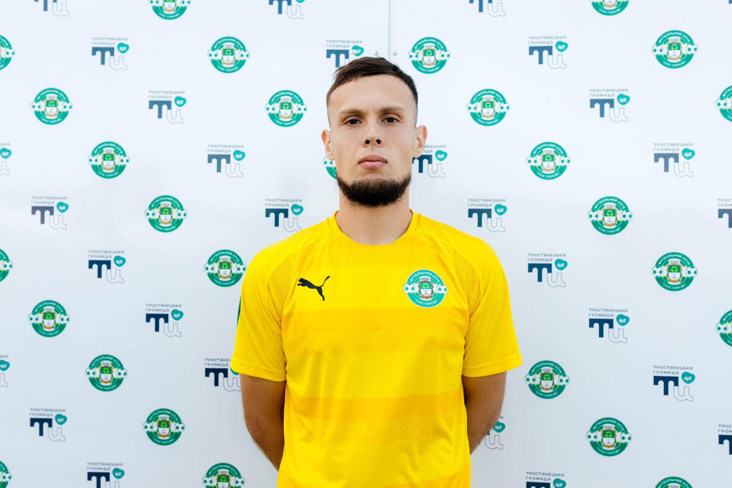 20. Тишинінов Владислав