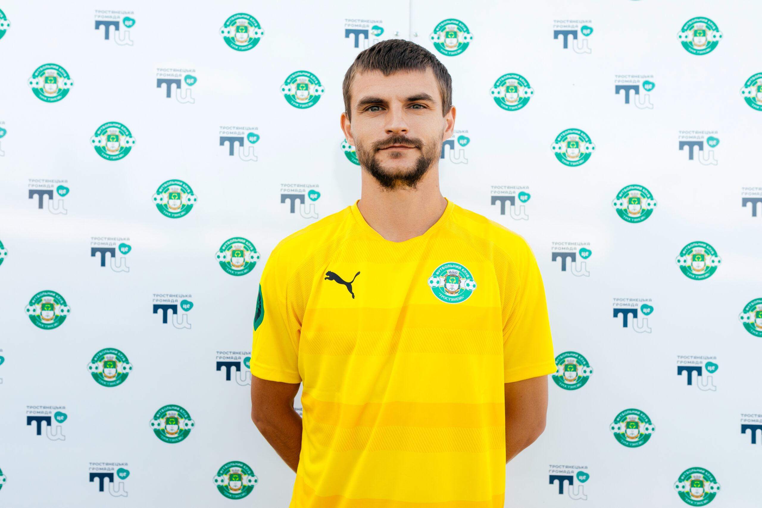 4. Сергій Мізюк