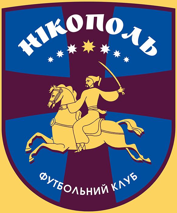 Логотип Нікополь